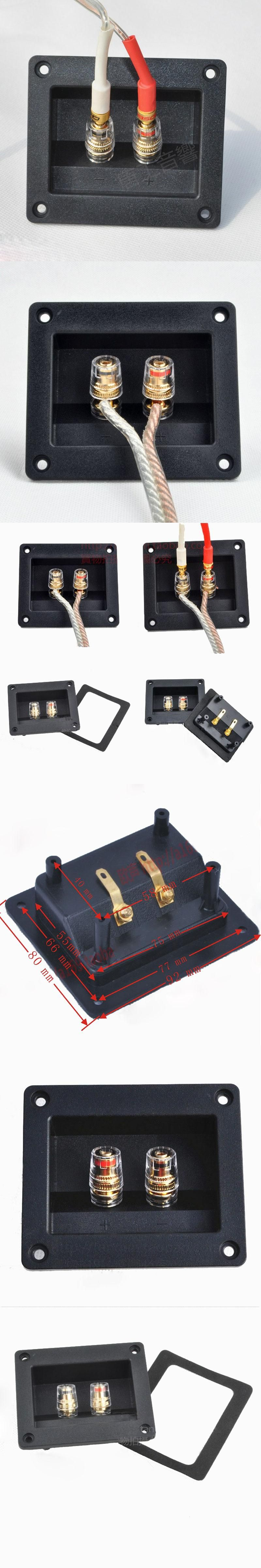 2pcshigh quality two speaker junction box connector speaker board 2pcshigh quality two speaker junction box connector speaker board audio accessories thickened audio wiring panel copper sciox Image collections