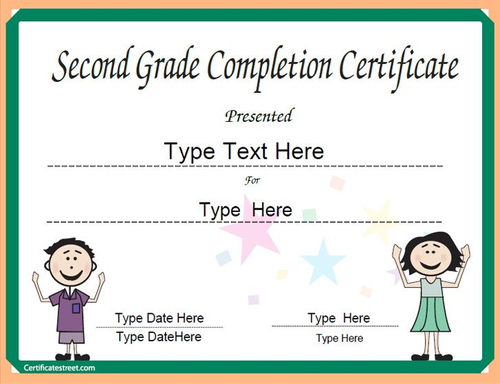 Education Certificate - Certificate for Second Grade Completion - free templates for certificates of completion