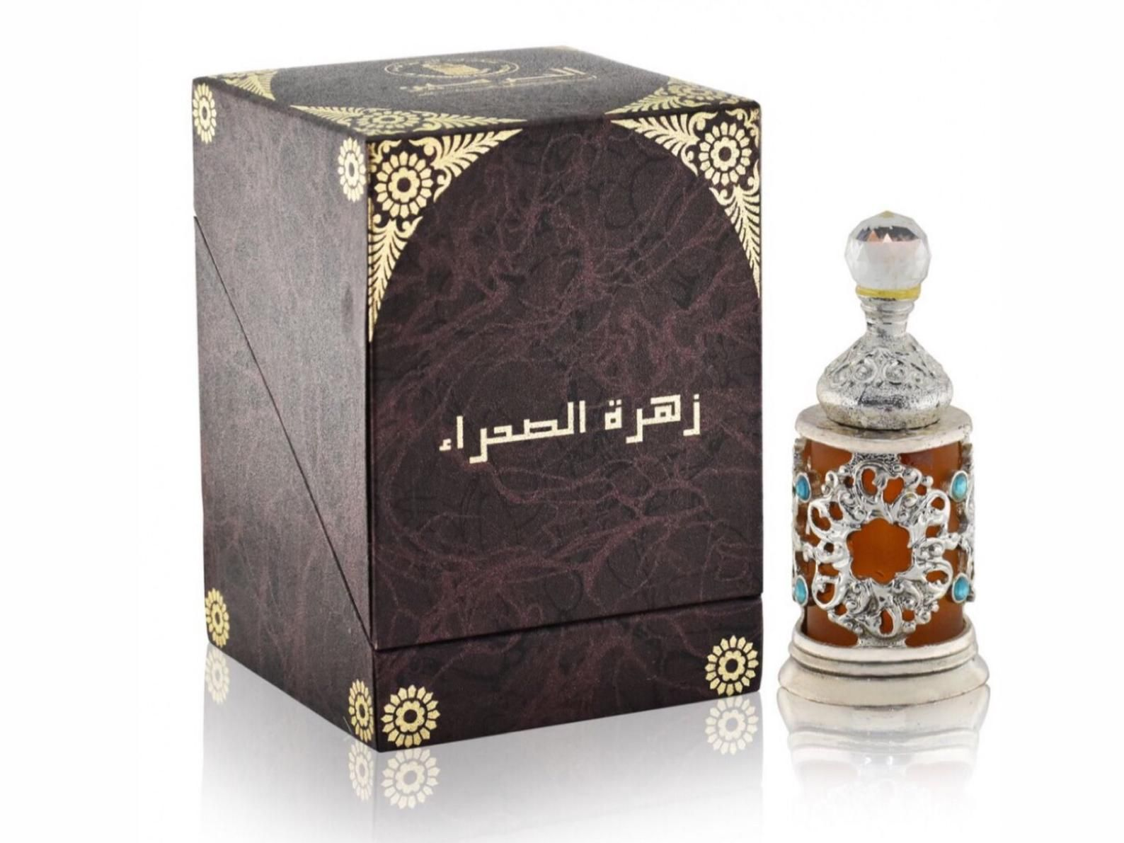 Zahra Al Sahara Arabic Attar Desert Rose Perfumeeau De Etsy Perfume Online Oud Perfume Perfume