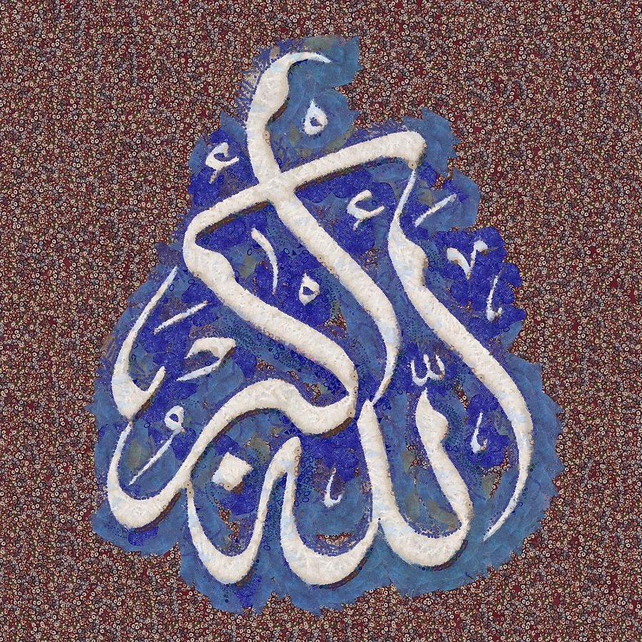 Kumpulan Gambar Kaligrafi Allahu Akbar Fiqih Muslim Kaligrafi