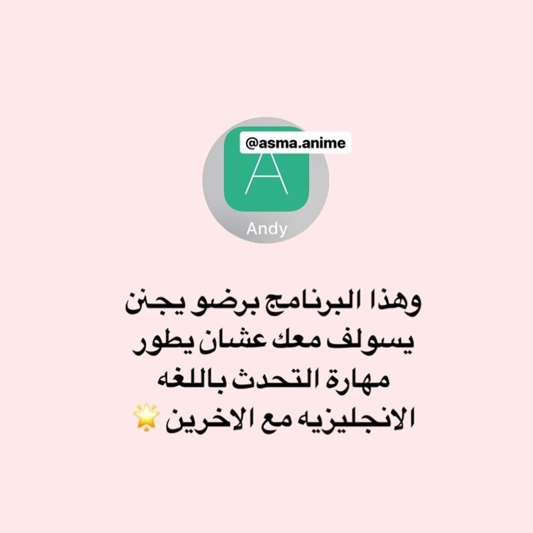 Pin By Asoos11 On تطبيقات In 2020 Learning Websites Learn English Words English Words