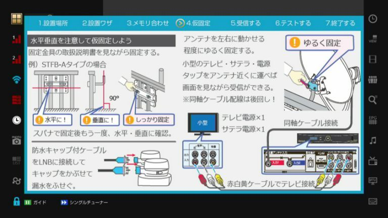 Satch Tv サットチャンネル サテラ2 おしゃれまとめの人気アイデア Pinterest Akitokimurareiwa サテラ コンパス アプリ 受信