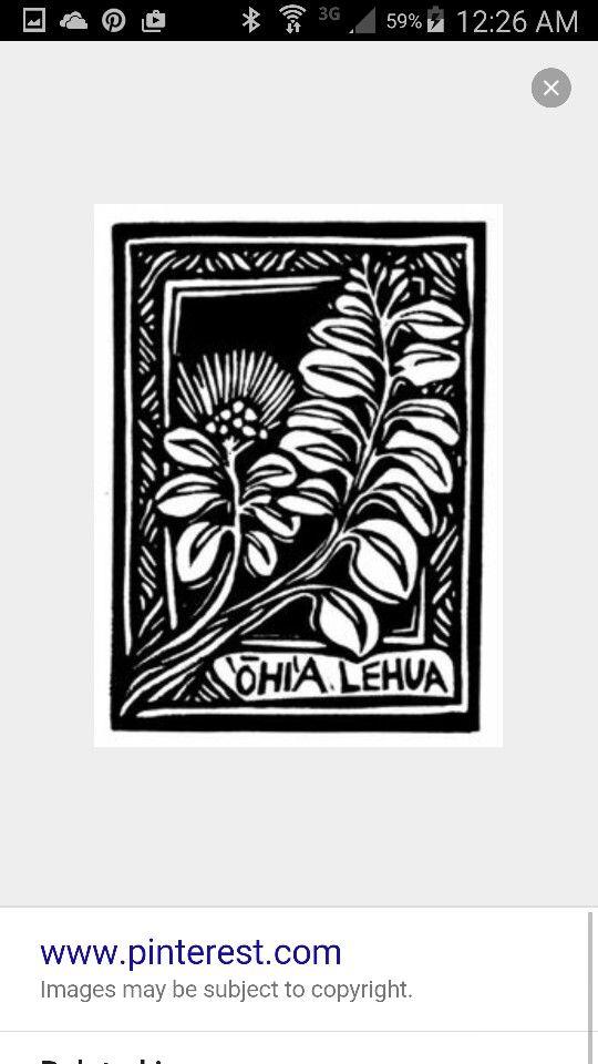 Lehua woodcut