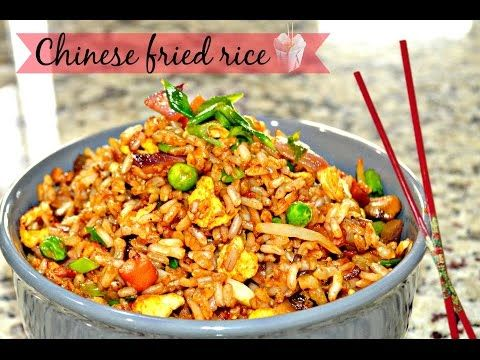Chinese fried rice recipe how to make fried rice egg chinese fried rice recipe how to make fried rice egg vegetable fried rice youtube ccuart Image collections