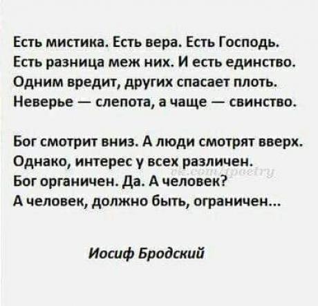 """""""Стихи...как много их вокруг...В них чьи то судьбы, чьи то ..."""