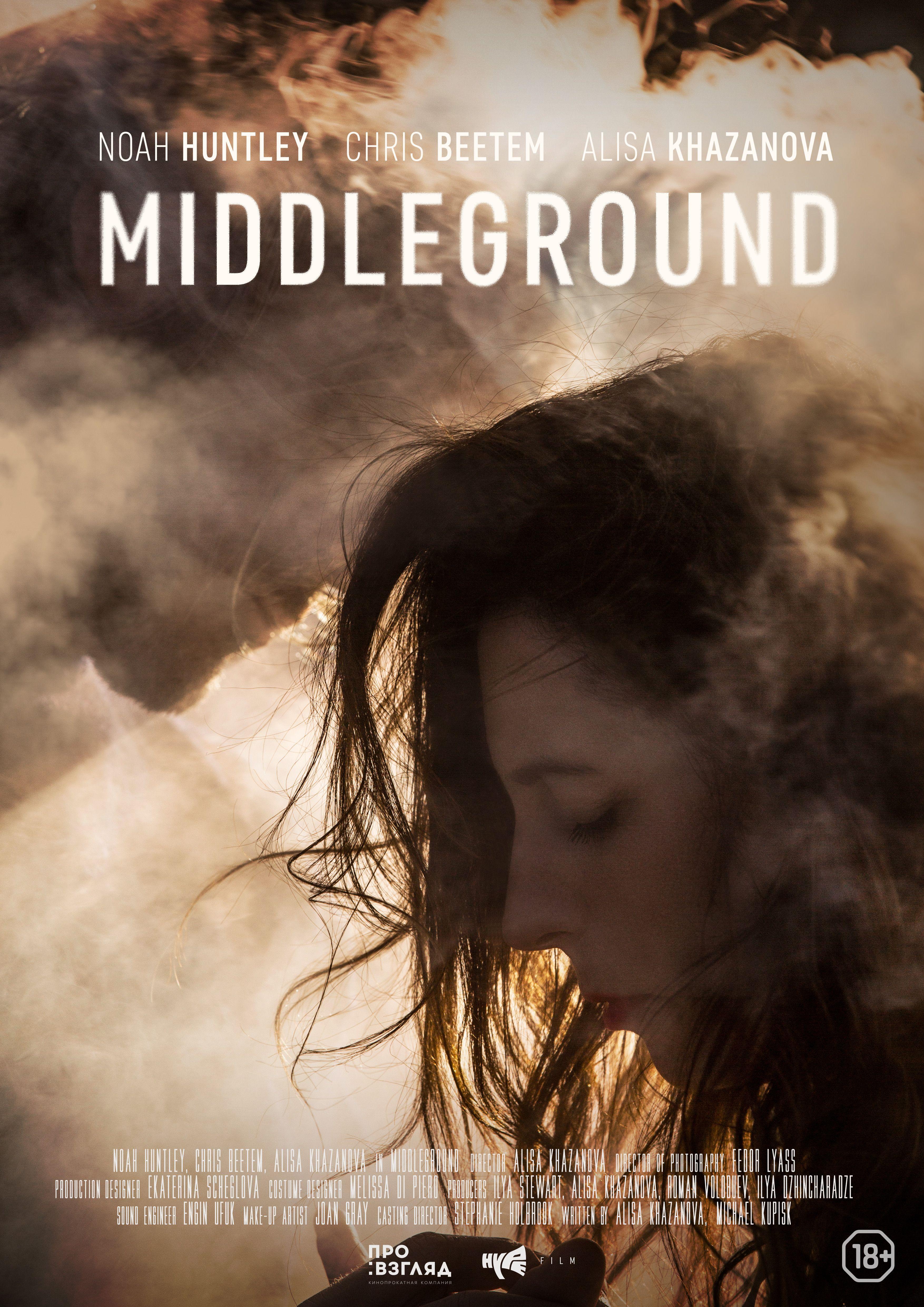 Alisa Khazanova middleground» filmalisa khazanova. russian drama movie