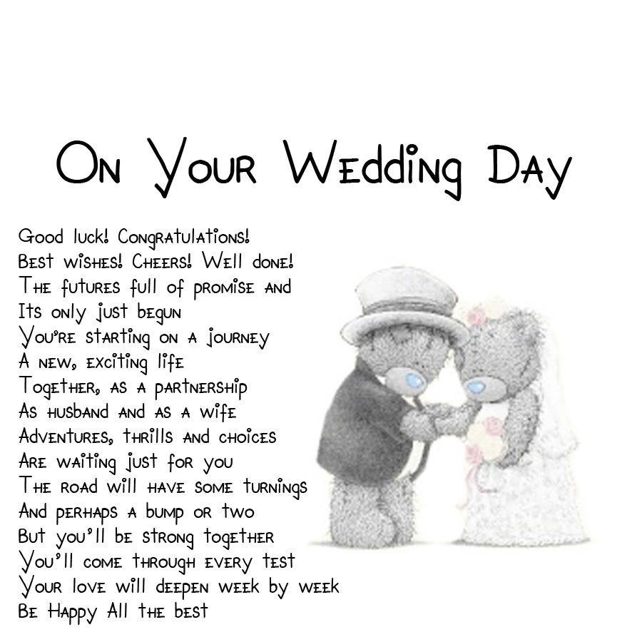 Funny Wedding Poems 6