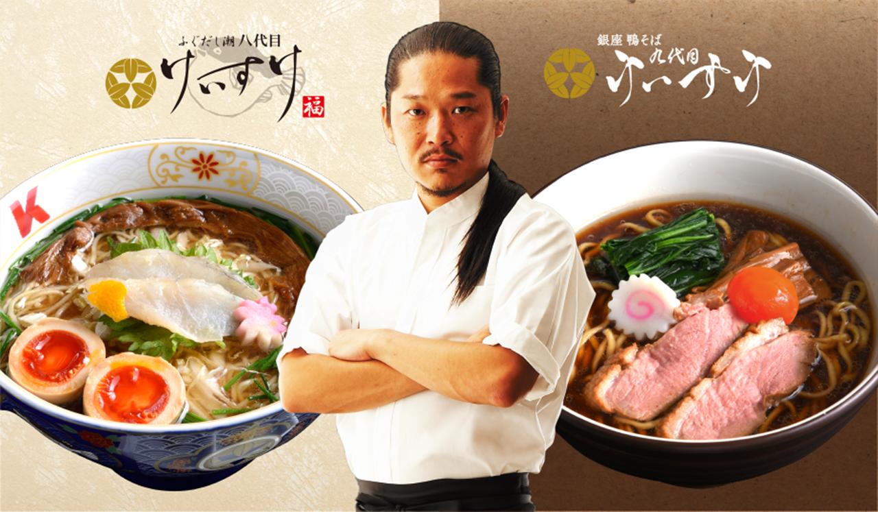 【東京/銀座的必吃拉麵】河豚湯頭潮第八代KEISUKE|銀座鴨肉拉麵 ...