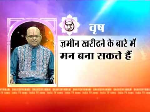 TV BREAKING NEWS Bhavishyavani - Taurus (13/3/13) - http://tvnews.me/bhavishyavani-taurus-13313/