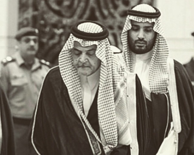 Saud Al Faisal Mohammed Bin Salman Png 640 510 Saudi Men Saudi Arabia Prince Face Art