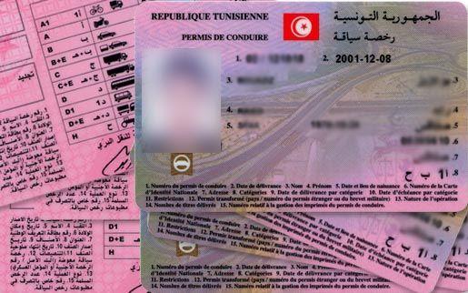 renouvellement de permis quels papiers mcar location de voitures tunisie blog news et. Black Bedroom Furniture Sets. Home Design Ideas