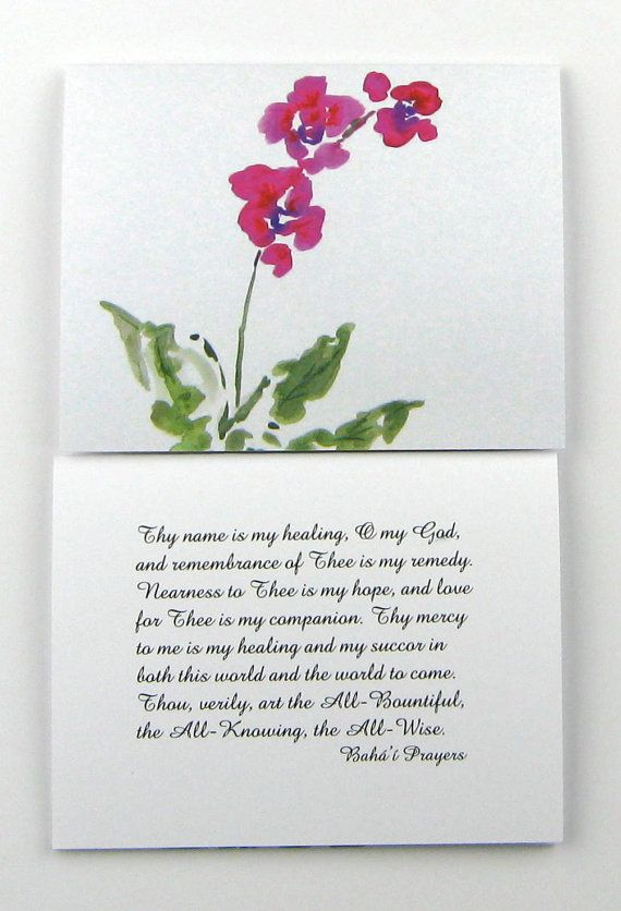 Bahai Healing Prayer Note Cards Set Of Five Cards White Etsy Prayers For Healing Watercolor Flowers Paintings Note Cards