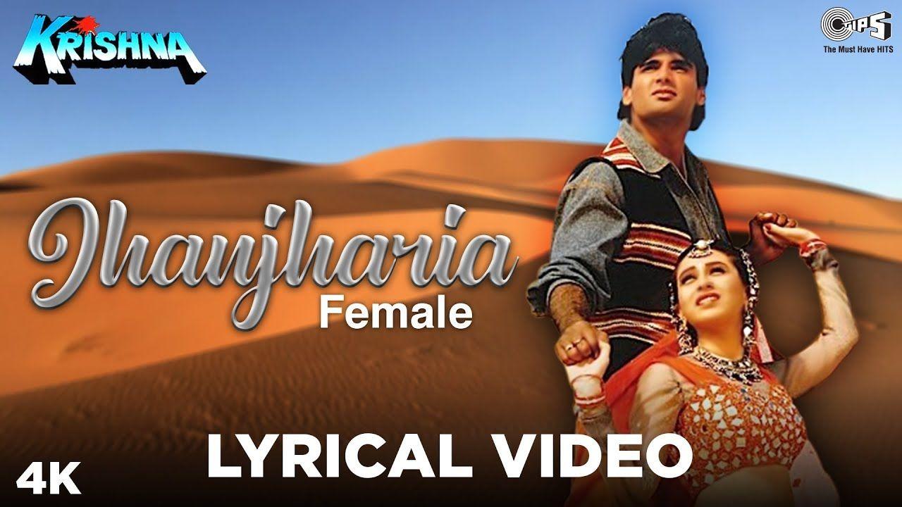 Jhanjharia Female Lyrical Krishna Suniel Shetty Karisma Kapoor Songs Lyrics Best Songs
