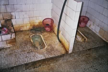 Horrible Chinese Toilet