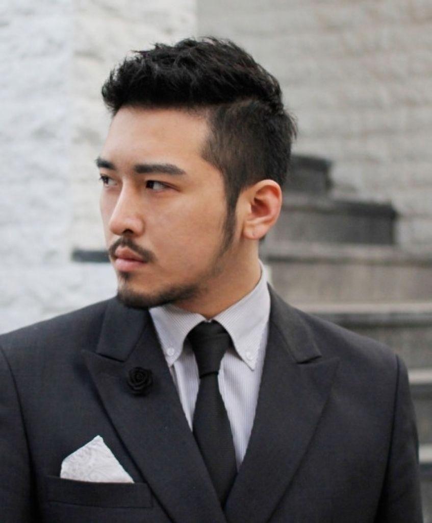 Asiatische Frisur für Jungs Asiatische Frisur für Jungs