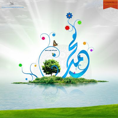 Pin On Islamic Wallpapers