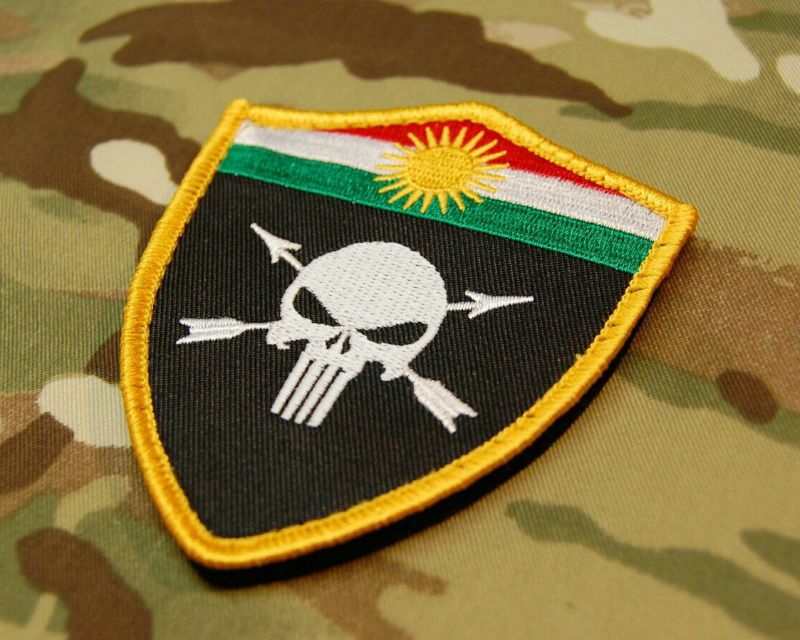 Image result for peshmerganor patch