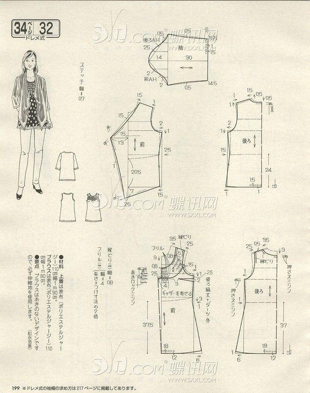 simple cascade | jackets I\'dliketo make ;) | Pinterest | Patrones ...