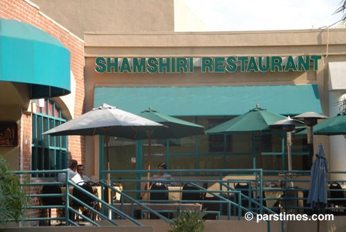 Shamshiri Restaurant Glendale Persian Restaurant