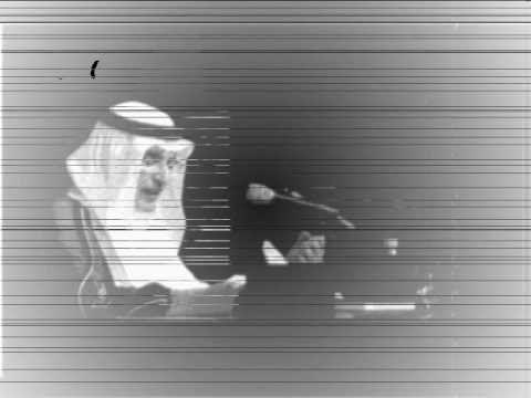 بدر بن عبدالمحسن شكرا على الحب 555b33a4 Arabic Quotes