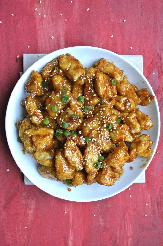 Spicy Kung Pao Chicken (gluten free!)