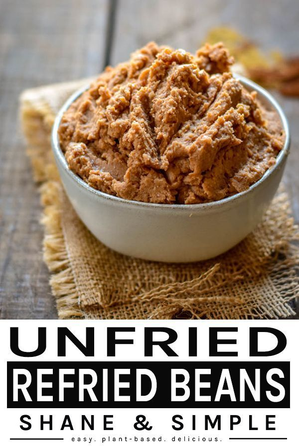 Unfried Refried Beans