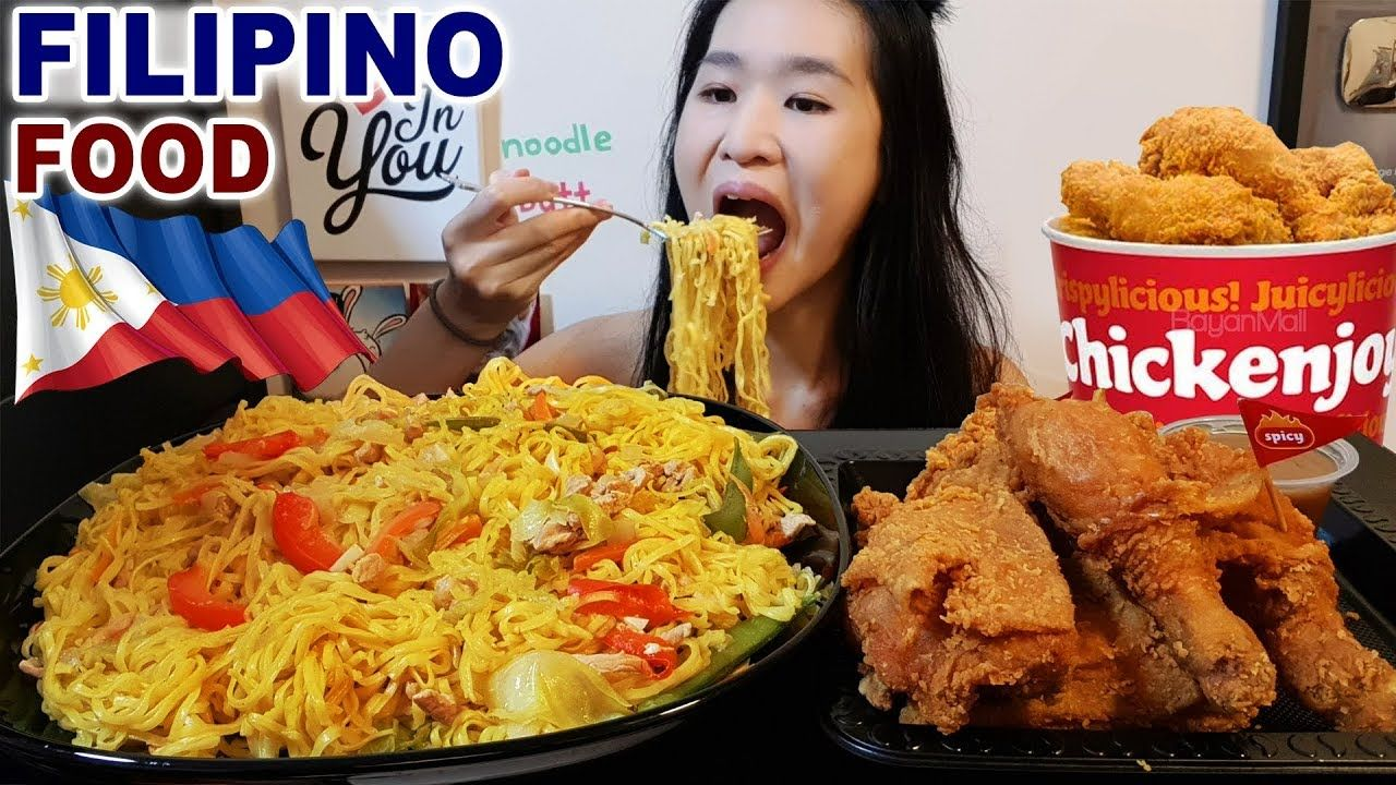 Filipino Noodles Pancit Canton & Jollibee Spicy Chicken