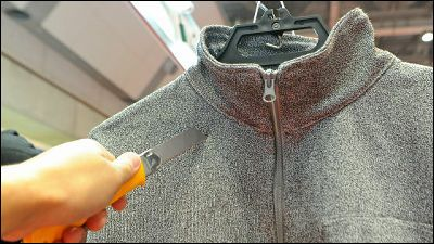 """Photo & Movie Reviews intact clothes """"stab"""" even with a cutter knife slashing"""