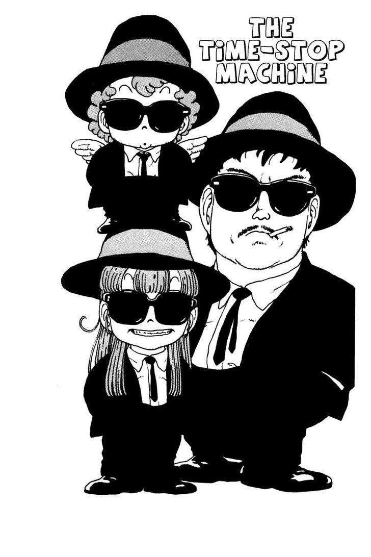 Dr Slump Google Search 漫画 90年代 アニメ 漫画イラスト