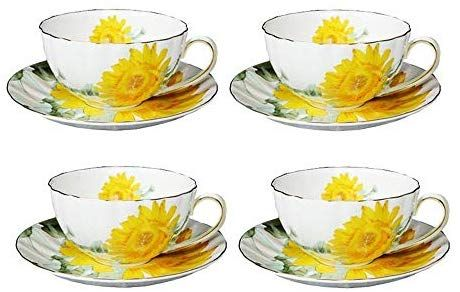 123Arts Fine Bone China Sunflower Vintage Chintz Porcelain
