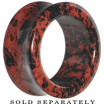 "1"" Mahogany Obsidian Natural Stone Tunnel 