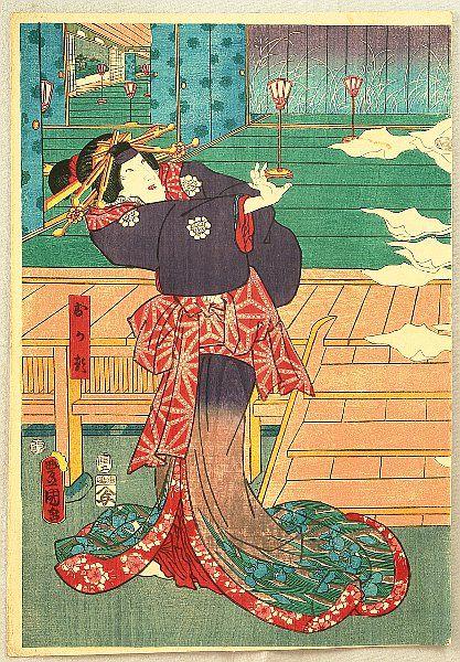 Kunisada Utagawa 1786-1865 - Courtesan and Flying Papers