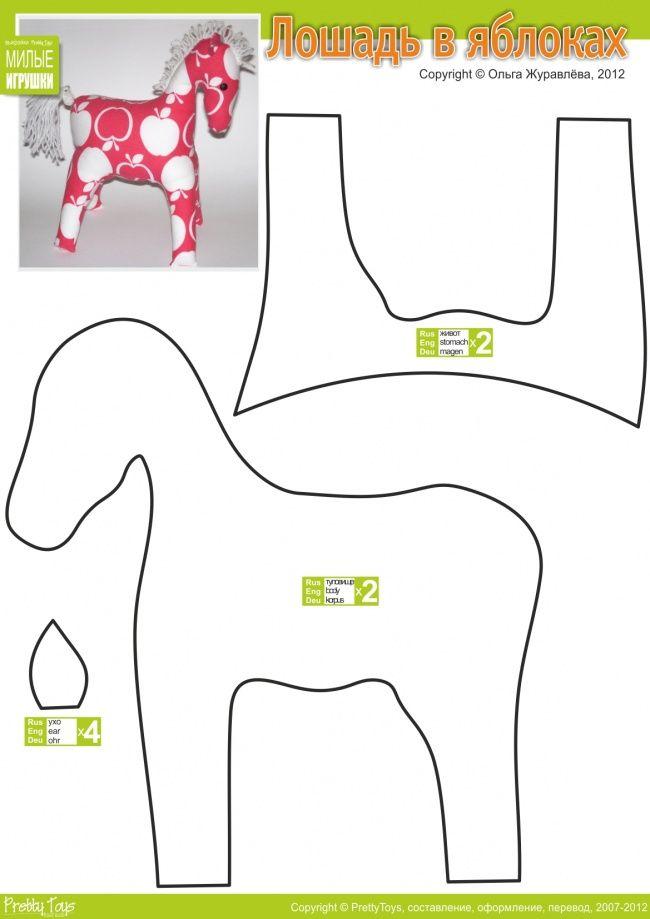 Pin de Maria ♡ en DIY Toys•Sew•Glue•Paint | Pinterest | Caballos ...