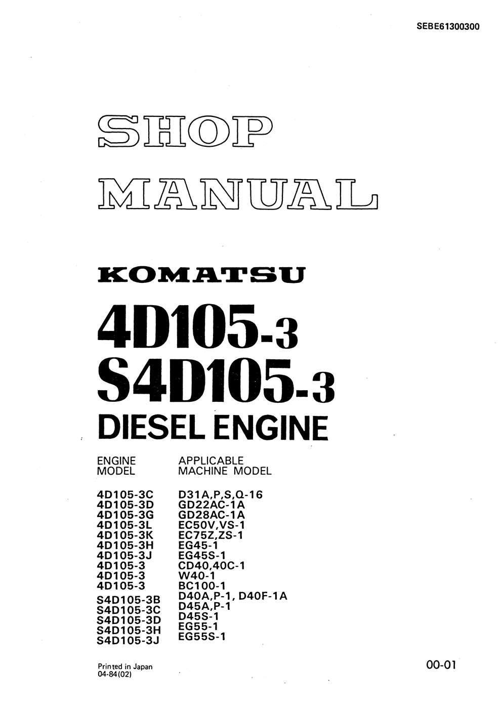 Komatsu Diesel Engine 105 Series 4d105