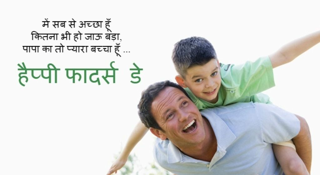Pin by Sk on g | Fathers day wishes, Fathers day status, Happy