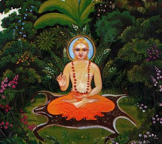 AMRITA NADA UPANISHAD PDF DOWNLOAD