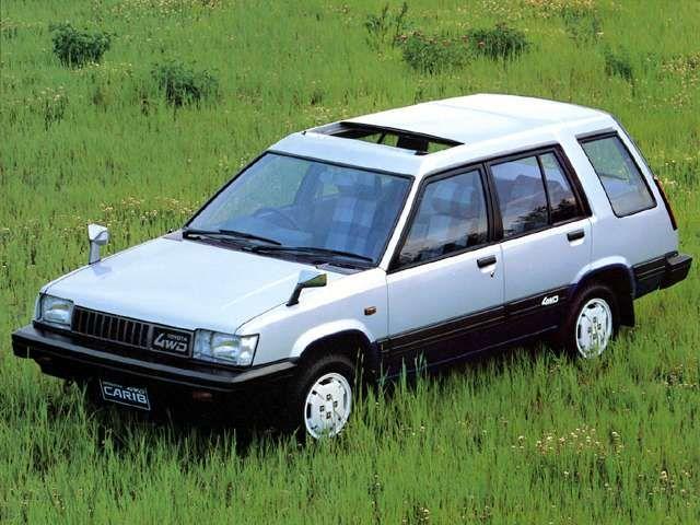 Toyota Sprinter Carib AV-II | Toyota Classics | Pinterest | Toyota ...
