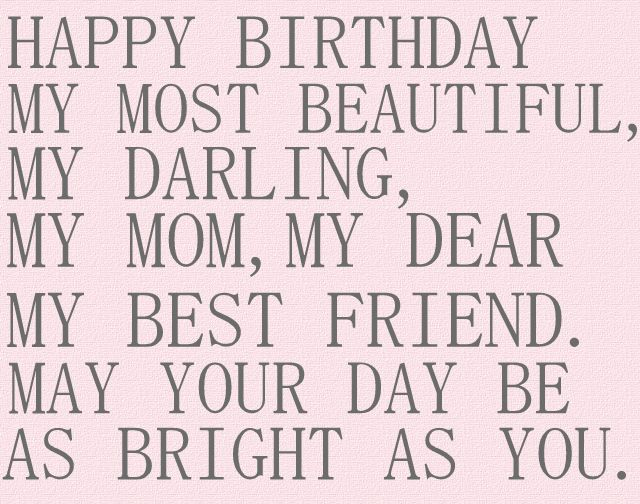 Happy Birthday Mom Mom Quote I Love You Best Wishes Mother