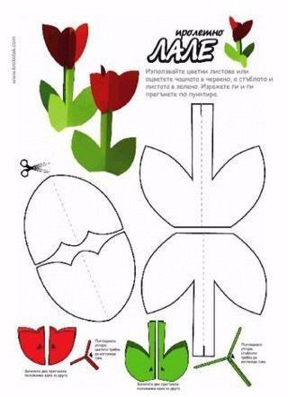Photo of #Dekoration #origami para crianças #Spring #templates Frühling wartende Dekoration