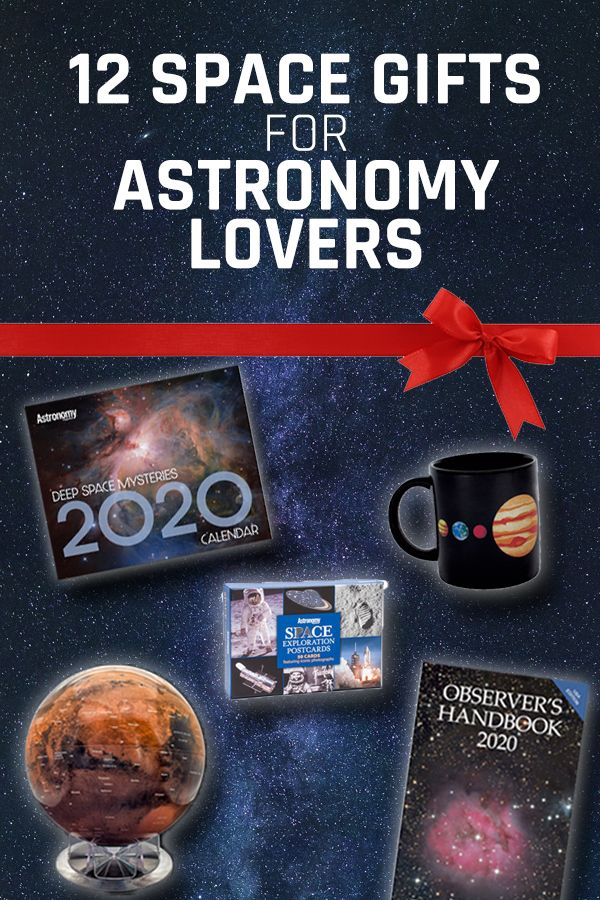 12 Unique Space Gifts For Astronomy Lovers Space Gift Astronomy Lover Geeky Boyfriend Gifts