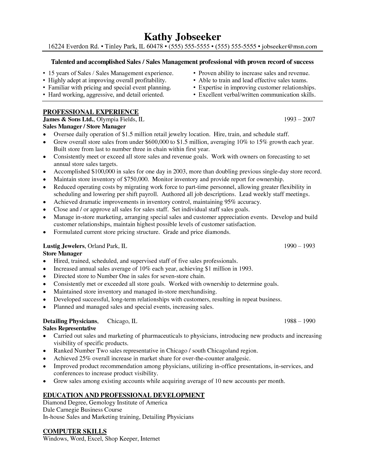resume tips retail management