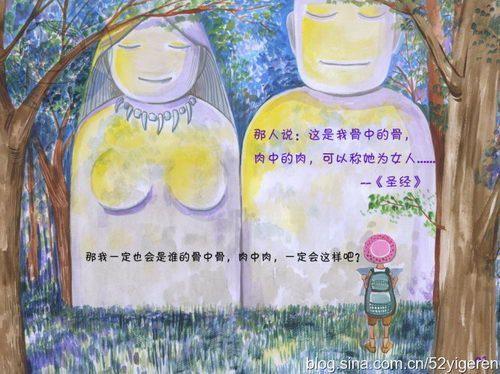 就算閉上眼睛世界與我無關,空氣裏還是滿滿的愛的滋味        毕竟看到過愛的樣子麼?        上帝造人是一對一對造的,只是那一半在哪呢?                /       愛情,也讓人懂得殘酷的面目。        你加我,就是整個世界                                        愛情,讓人變得盲目、膽小而懦弱…                http://www.ysl63.com/category-414-b0-CARRERA.html