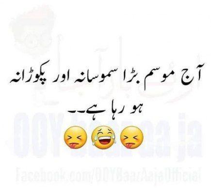 Latest Funny Urdu 42 New Ideas For Funny Urdu Jokes Lol 42 New Ideas For Funny Urdu Jokes Lol #funny 5