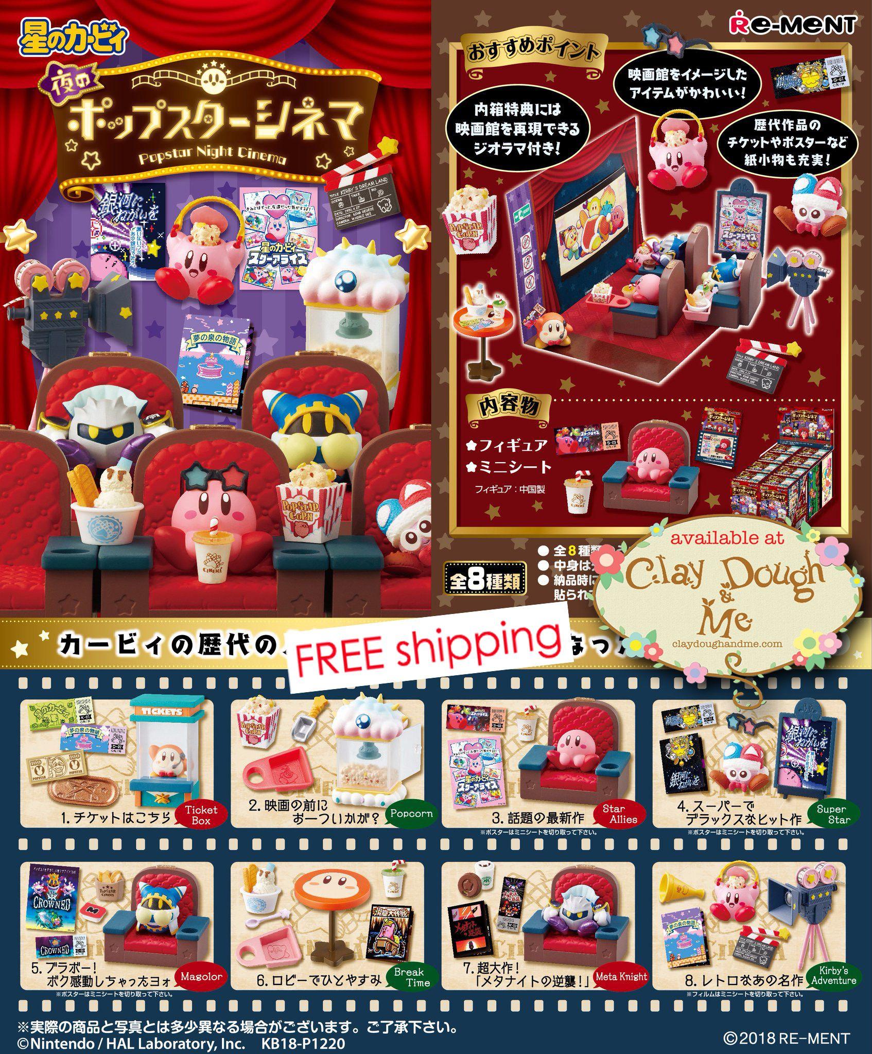 Re-Ment Miniature Japan Festival Day Full set of 8 pcs japan