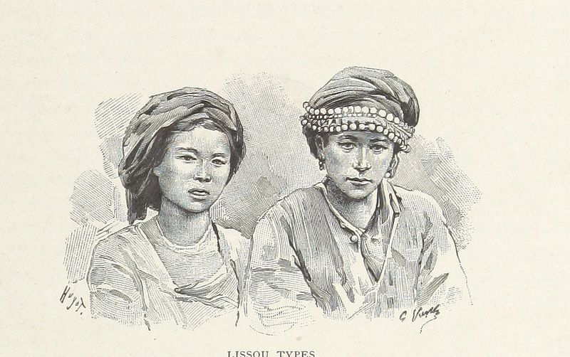 Image taken from page 9 of 'From Tonkin to India' | by The British Library