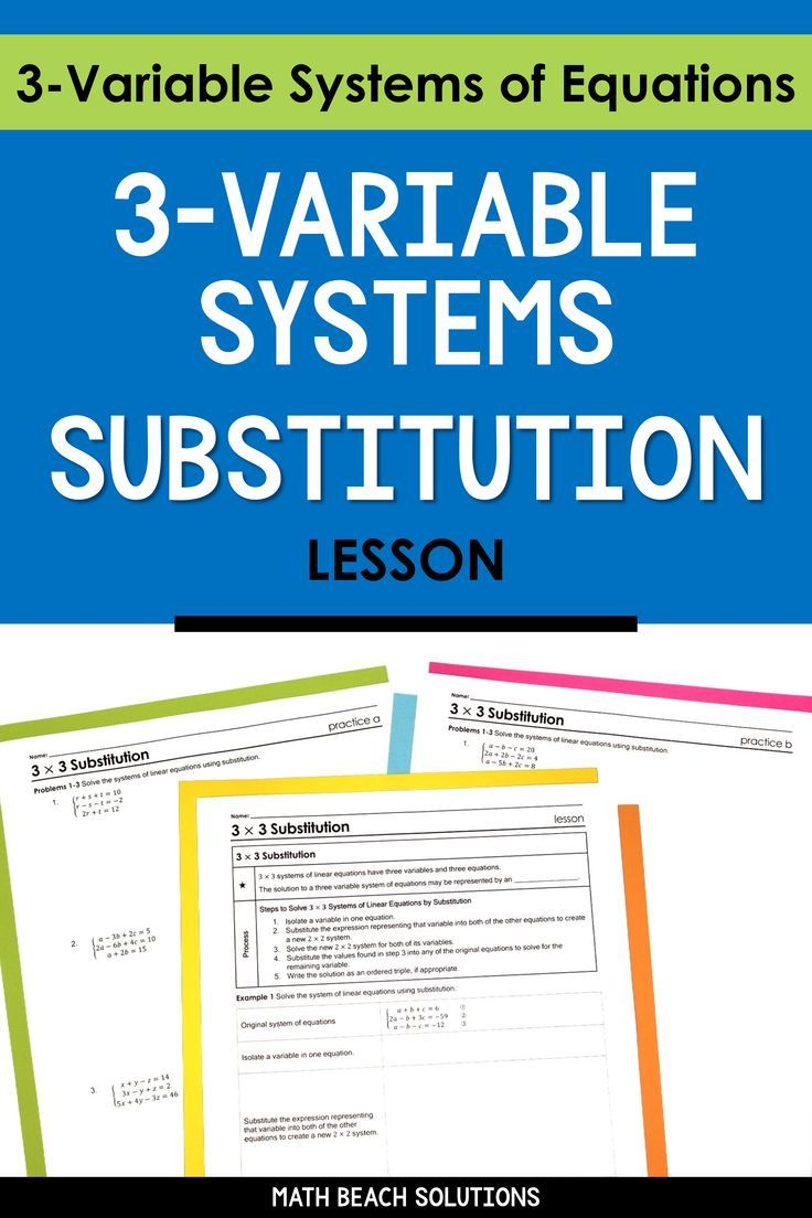 3x3 systems substitution lesson algebra lessons algebra