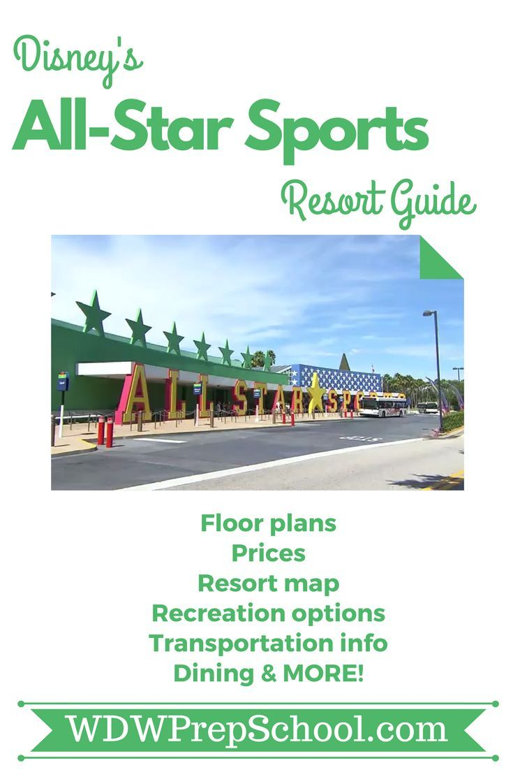 Everything You Want To Know About Disneyu0027s All Star Sports: Floor Plans,  Maps, Recreational Activities, Transportation Information, + MORE!
