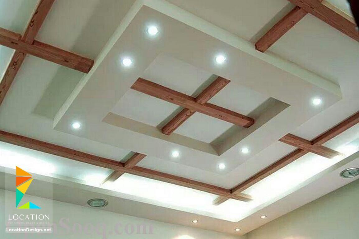 احدث افكار ديكور جبس اسقف الصالات و الريسبشن 2017 2018 False Ceiling Design Ceiling Design False Ceiling Bedroom