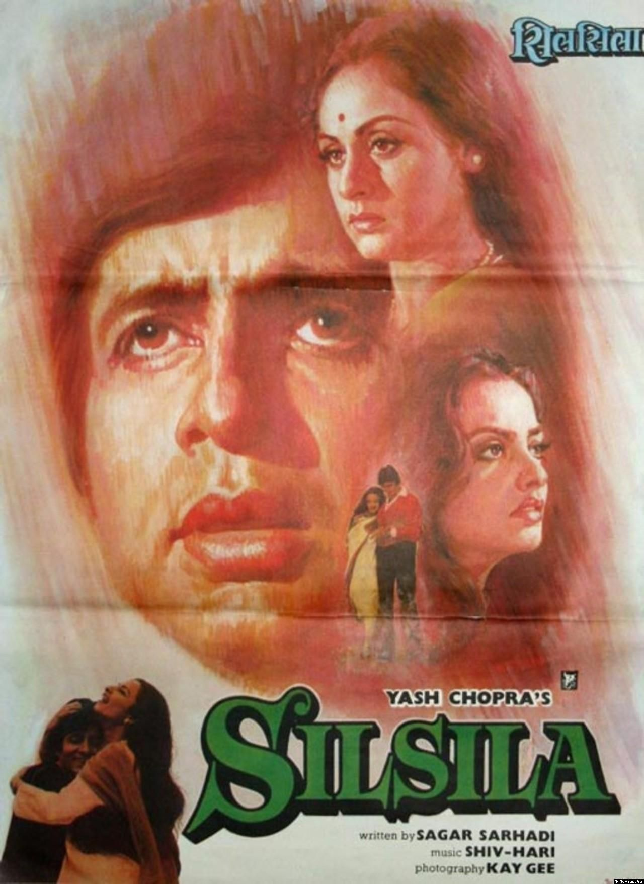 silsila july 29 1981 bollywood meri jaan pinterest