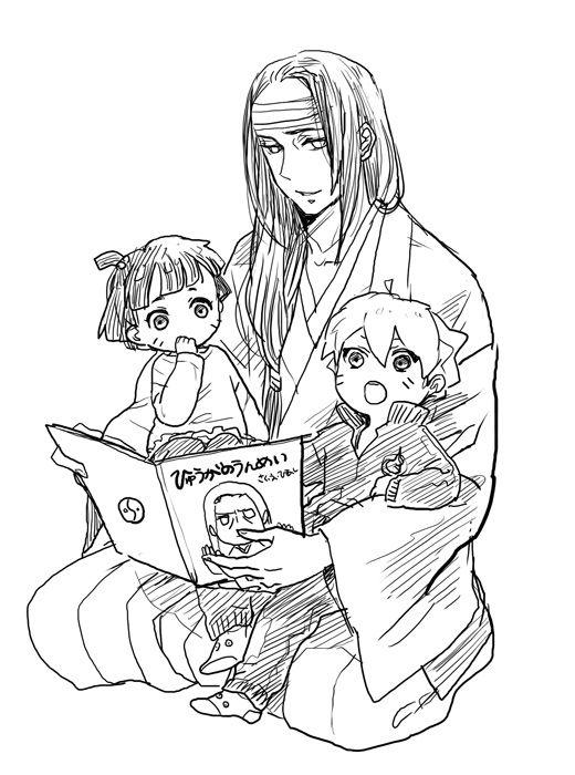 Uchiha Shisui And Itachi